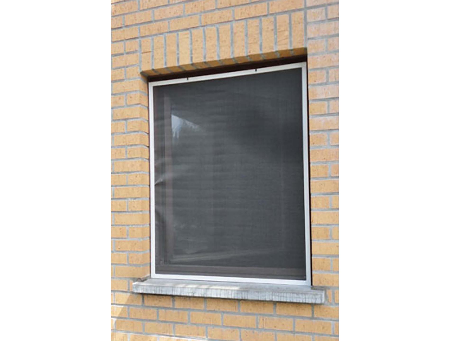 Wonerful porte moustiquaire aluminium depictions - Moustiquaire pour fenetre de toit ...